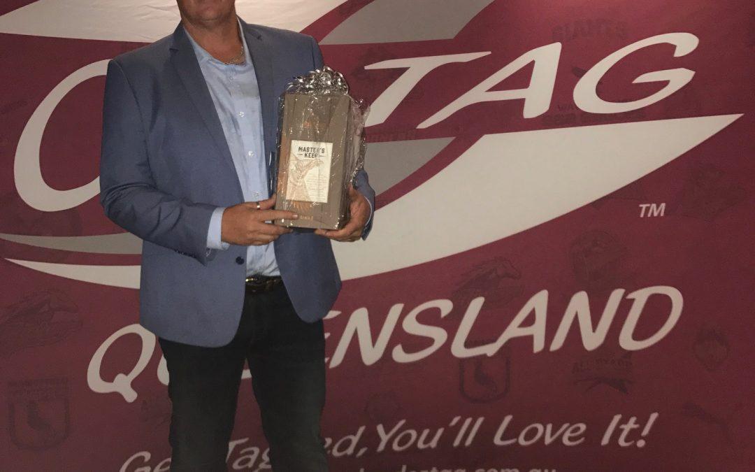 2017 Qld Oztag Awards Night